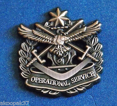 Operational Service Badge - Military Issue Excellent Reproduction Of Original