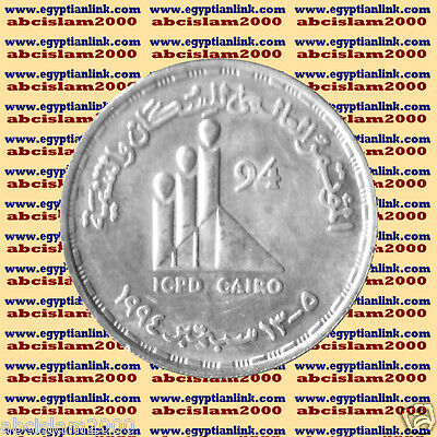 "1994 Egypt مصر Ägypten Silver Coins ""Population & development Conference"""