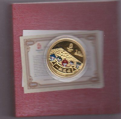 Boxed Gold Plated 2008 Beijing Olympic Five Mascots Medallion With Certificate
