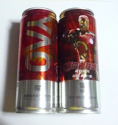 YAO ENERGY Drink can CHINA Avengers AGE of ULTRON 2015 IRON MAN Collect 2015