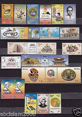 """Egypt Египет Ägypten مصر """"MNH"""" Every Stamp Issued in Egypt in 2006 Complete"""