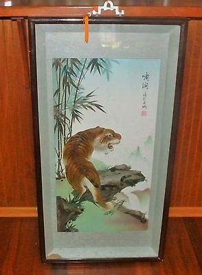 Chinese Tiger Statue 3D Diorama Shadow Box Painting Panel Screen Frame Scroll LG