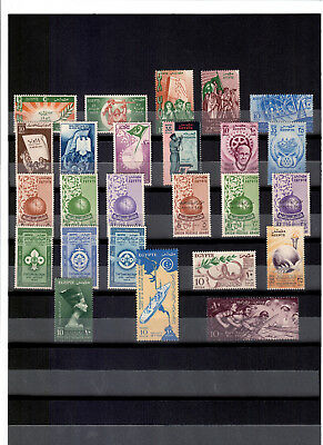 """Egypt Египет Ägypten مصر """"MNH"""" Every Stamp Issued in Egypt From 1953 up to 1956"""