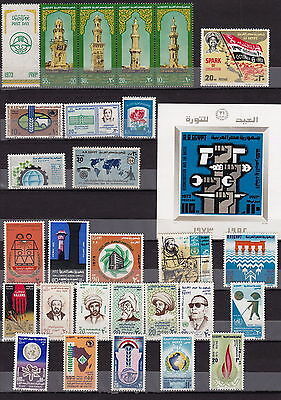 """Egypt, Ägypten, Egipto مصر """"MNH"""" Every Stamp Issued in Egypt in 1973"""