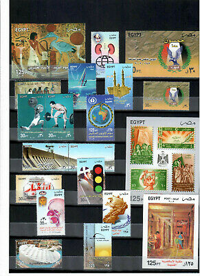 """Egypt, Ägypten, Egipto مصر """"MNH"""" Every Stamp Issued in Egypt in 2002"""