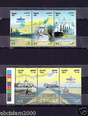 "Egypt Withdrawn from Sale ""MNH"" NEW SUEZ CANAL مصر 2014 & REPLACEMENT ISSUES"