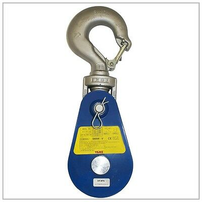 "Yoke 8 Ton 8"" Snatch Block w/ Shackle Wire Rope Sheave 8-501-0808"