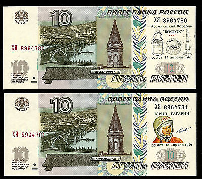 "Russia 10 Rubles ! set 2 notes  Yuri Gagarin "" East 1""  55 years April 12 1961"