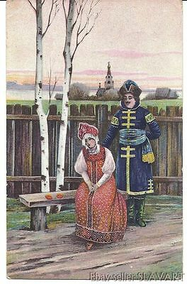 POSTCARD 1916 Russian couple in folk costume ethnic dress kokoshnik birch church