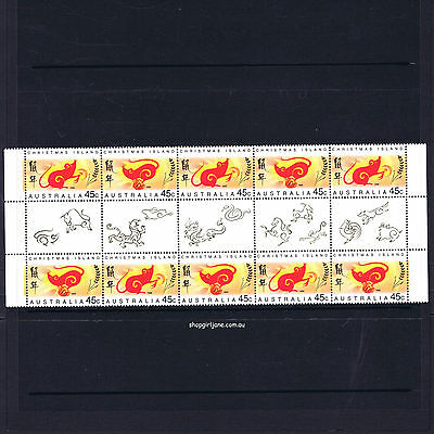 1996 - Australia - Christmas Island - Year of the Rat - 45¢ gutter strip of 10