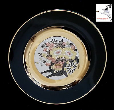 Etched Chokin Plate Japanese Porcelain Collectors Plate Signed Yoshinobu Hara