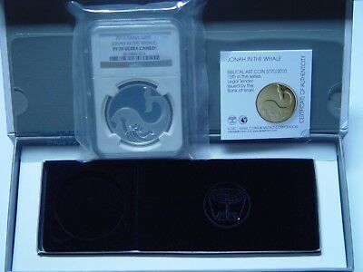 2010 Israel Biblical Jonah in the Whale 2 NIS silver proof coin PF70 COTY 2012
