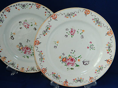 Pair of antique 18th century Chinese famille rose export pottery plates
