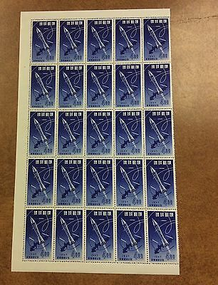 {BJ STAMPS} #41 Ryukyus 1957 1/2 mint sheet of 25 NH without inscription