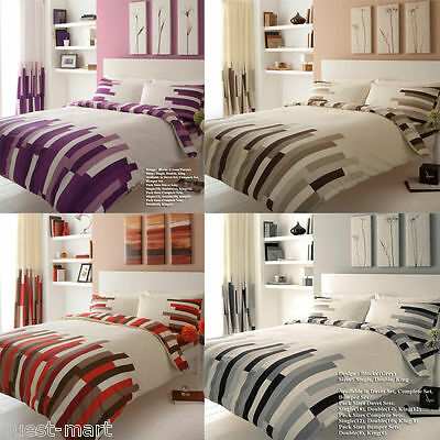 "Luxury Blocks Print Poly Cotton Duvet Cover + Pillow Case Or (Curtains 66""x72"")"