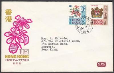 Hong Kong 1968 $1 Arms and 65c Flower illustrated First Day Cover
