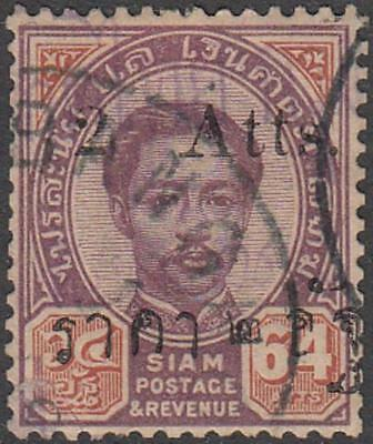 Thailand - Siam 1894 King Chulalongkorn 2 Atts overprint on 64 Atts used