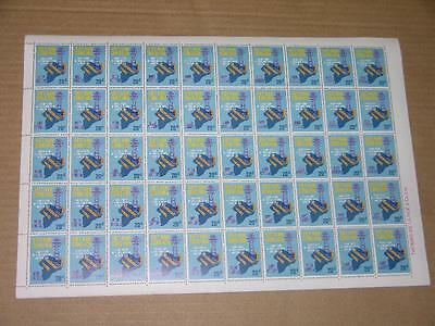 Vietnam South Unissued Stamps Sheets Of 50 Sets Electrification Day MNH