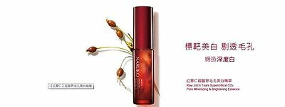 NARUKO RAW JOB'S TEAR SUPERCRITICAL CO2 PORE MINIMIZING BRIGHTENING ESSENCE 30ml