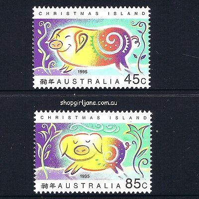 1995 - Australia - Christmas Island - Year of the Pig - set of 2 - MNH