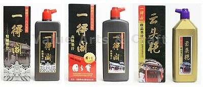 Authentic Genuine YiDeGe Chinese Ink - 250g Bottle