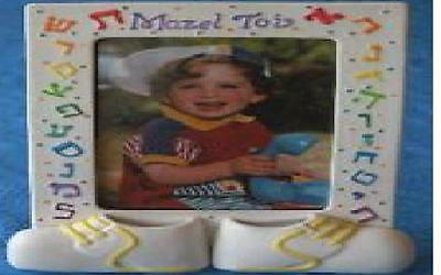 """Mazel Tov"" Hand Painted Porcelain Baby Picture Frame with Aleph Bet Border"