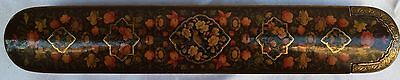 Magnificent 19Th C Qalamdan Qajar Hand Painted Paper Mache Persian Pen Box Signe