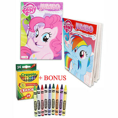 MY LITTLE PONY Coloring Book Set 2 Activity Books with 24 ...