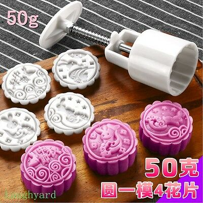 New Version 3 D Moon rabbit Pattem Moon Cake Mold 50g 1 MOLD 4 Stamps DIY TOOL