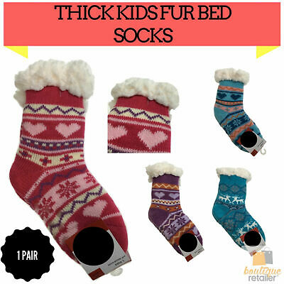 1 Pair KIDS Thick Fur Bed Socks Boys Girls Soft Work Fluffy Slippers Non Slip