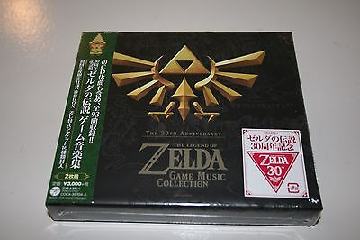 The Legend of Zelda 30th Anniversary Music Collection CD