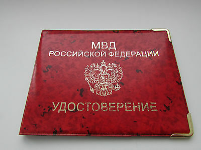 Original Russian State Emblem MVD Police Officer Plastic ID Cover Very Rare