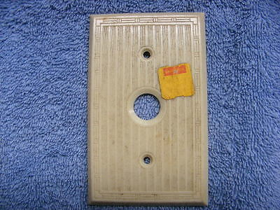 Vintage P&S switch plate white single round hole cable door bell buzzer NOS