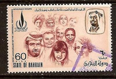 Bahrain 1973 Human Right Sc # 195 Used