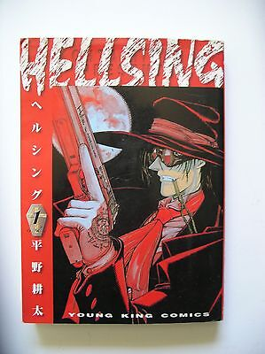 HELLSING VOLUME 1 Young King Comic Japan Anime Manga Hirano Kouta vol one # 1