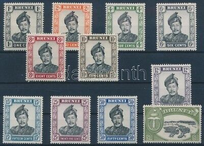Brunei stamp Definitive 11 stamps MNH 1952 Mi 78-79, 81-89 WS196590