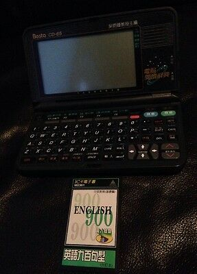 Besta CD-65 Chinese To English Talking Electronic Translator Dictionary