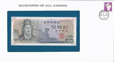 Banknotes of All Nations, South Korea 500 Won, 1973,  P43, Uncirculated