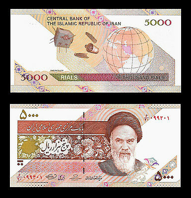 Iran 10,000 Total - 2 x 5000 Rial Rials ( Khomeini ) Collectible  - Only 52 Ava.