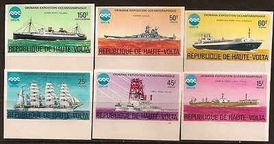 BURKINA FASO 1975 SHIPS IMPERF SC # 375a-378a C223a MNH