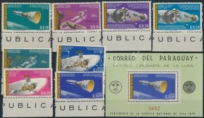 Paraguay stamp Space Research margin set + block MNH 1966 WS201972