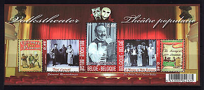 Belgium 2007 Popular Theatre Sheetlet 3 MNH