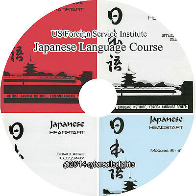 Japanese Language Course FSI for Diplomats-complete MP3 Audio online download