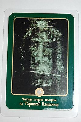 """Particle of shroud, consecrated near """" SHROUD OF TURIN """" of Jesus Christ"""
