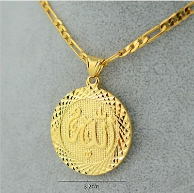 Allah Arab Muslim Islam Middle East Silver & Gold Plated Necklace Chain Pendant