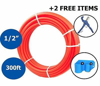 "1/2"" x 300ft Pex Tubing Oxygen Barrier O2 EVOH PexB Red Radiant Heating+ 2 ITEMS"