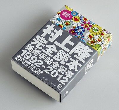 Takashi Murakami complete BT Archives book all articles 1992-2012 magazine JAPAN
