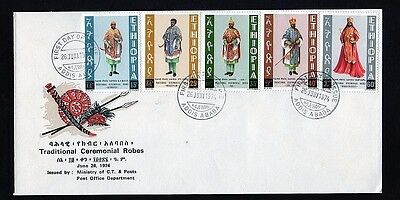 Ethiopia Traditional Ceremonial Robes  MNH + First day cover 1974.Free postage
