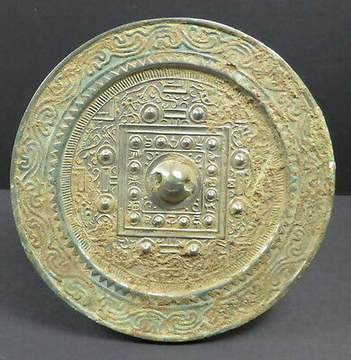 GENUINE SONG DYNASTY TOLI MELONG CHINESE BRONZE TLV MIRROR 12th -13th CENTURY.