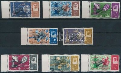 Qatar stamp Space Research set MNH 1966 Mi 94-10 a WS203999
